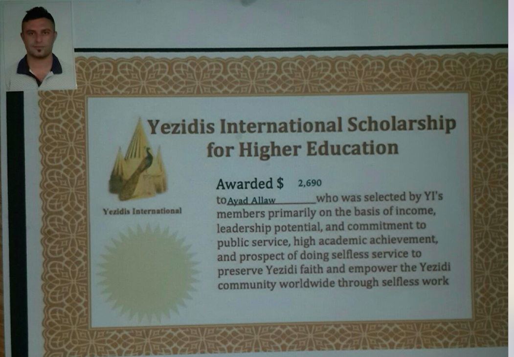 Ayad Scholarship in 2016