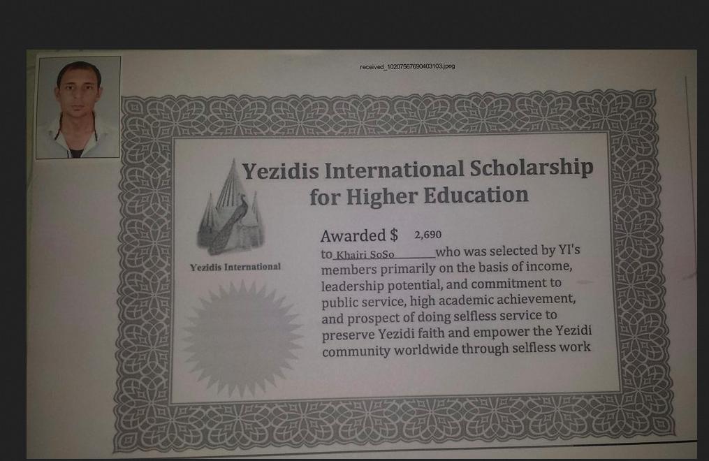 Khairi Scholarship